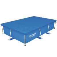 Krycí plachta na bazén Steel Pro 2,59 x 1,7 x 0,61 m